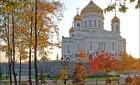 Проведите выходные в Москве выгодно: скидки на проживание.